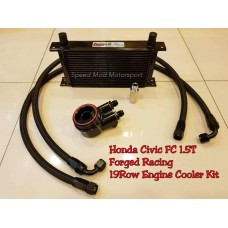 Forged Racing Civic FC 1.5T Engine Oil Cooler Kit