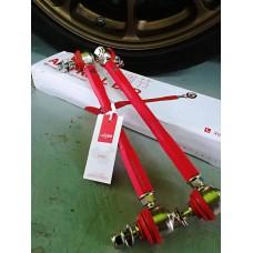 LVTu Adjustable Stabilizer Link