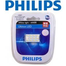Philips Multireading 6000K Ultinon LED